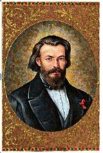 Celebrate Blessed Frederic Mosaic in National Shrine